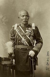 Kuroki Tamemoto Japanese general