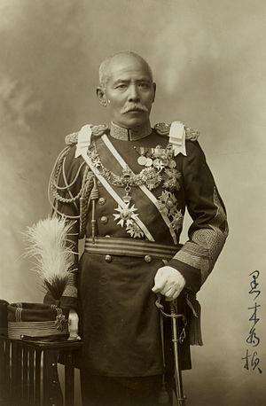 Kuroki Tamemoto - General Count Kuroki Tamemoto