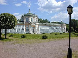 Orangery - Orangery in Kuskovo, Moscow (1760s).
