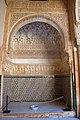 La Alhambra (8).jpg