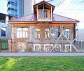 La casa de Gaidar.jpg