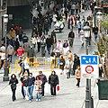 La tasa de paro se sitúa en el 13,4% en Madrid, la más baja desde hace ocho años (01).jpg