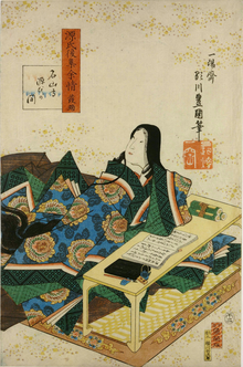 The Diary Of Lady Murasaki Wikipedia