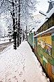 Lahijan in winter (II).jpg