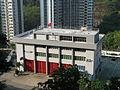 Lam Tin Fire Station.jpg