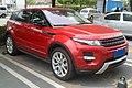 Land Rover Range Rover Evoque L538 01 China 2012-06-16.jpg