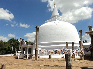 Lankarama Dagaba in Anuradhapura.JPG