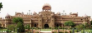 Samuel Swinton Jacob - Image: Laxmi Niwas Palace