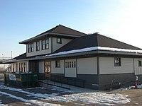 Layton Depot 1, January 2016.JPG