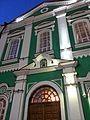 Leninskiy rayon, Tambov, Tambovskaya oblast', Russia - panoramio (65).jpg