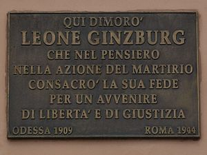 Leone Ginzburg - Plaque on the house where Leone Ginzburg lived in Pizzoli near L'Aquila