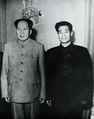 Li Yueran with Mao Zedong in Soviet Union 1957.png