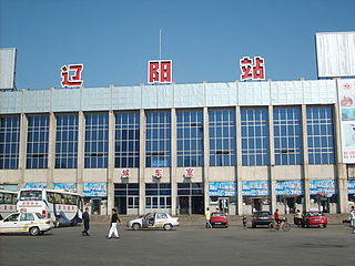 Liaoyang railway station