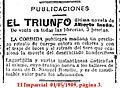 Litografia-Samuel-Romillo-1909-Lagartijilla.jpg
