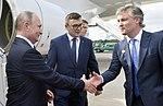 Llegada de Vladimir Putin, presidente de Rusia (32244133008).jpg