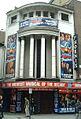 London Phoenix Theatre 2007.jpg
