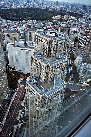 Tokyo Metropolitan Government Building - Tokyo Metropolitan Government Building No.2