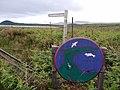 Lowlandman's Bay - sign at gate - geograph.org.uk - 1329379.jpg