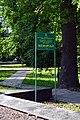 Lutsk Volynska-Memorial natural monument-information board-2.jpg