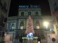 Luzes de Natal nos Armazéns do Chiado (2016-12-17).png