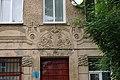 Lviv Zavodska 11 SAM 2017 46-101-0462.JPG