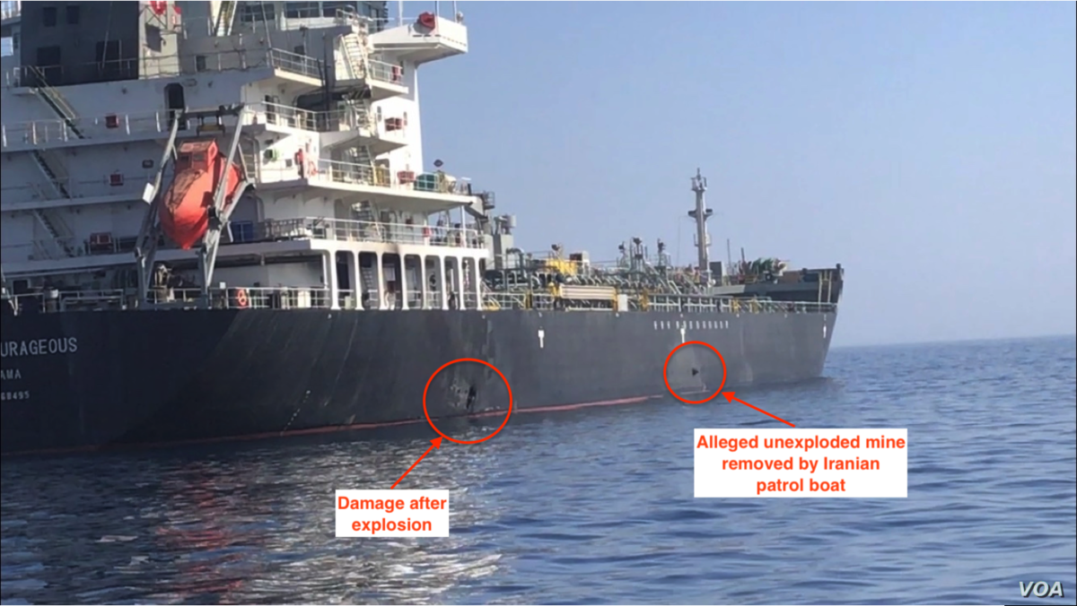June 2019 Gulf of Oman incident - Wikipedia