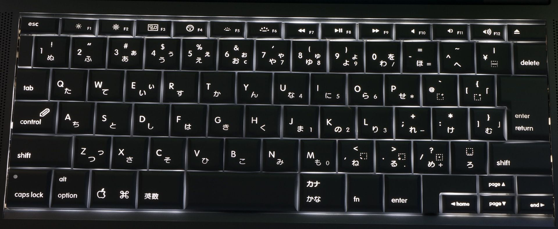 googled Japanese Keyboard and was not disappointed. : funny