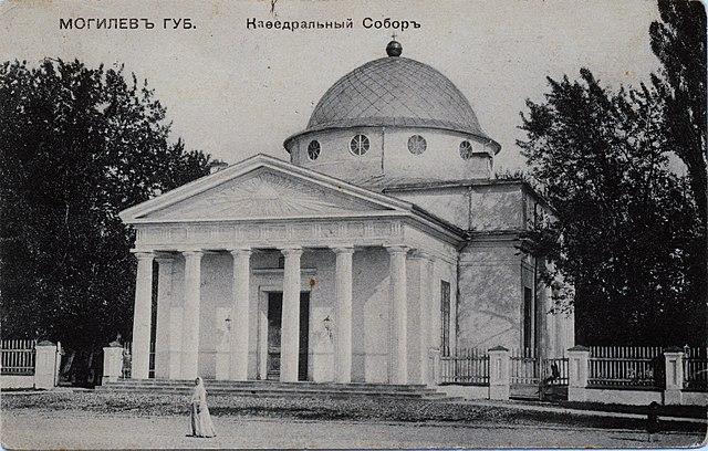 Собор святого Иосифа в Могилёве