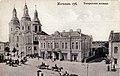 Mahiloŭ, Teatralny-Škłoŭskaja. Магілёў, Тэатральны-Шклоўская (1904) (2).jpg
