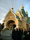 Main temple of the Holy Trinity Monastery.jpg