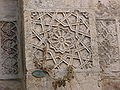 Mamluk impact on JerusalemDSCN4312.JPG