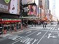 Manhattan New York City 2009 PD 20091129 055.JPG