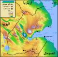 Map of Djibouti in Arabic.png