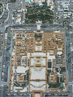 Jingshan Park - Model showing Jingshan Park north of the Forbidden City.