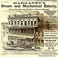 Margaret Steam Mechanical Bakery New Orleans 1881.jpg