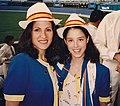 Marisa Mateo y Tania Lamarca 1996 Atlanta 02.jpg