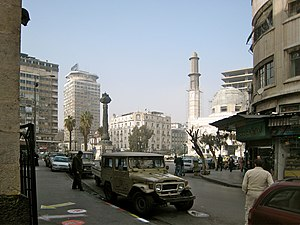 Marjeh Square - Image: Marjeh square 2009
