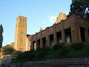 Maryknoll Convent School - Maryknoll Convent School, viewed from Waterloo Road.