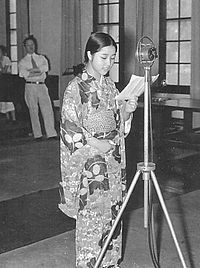 Masako Toyoda in 1937.JPG