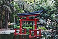 Masayoshi Ohira park.jpg