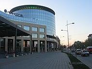 Novi Sad Fair