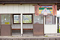 Matsue english garden mae station 2.jpg