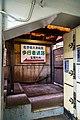 Matsuura Railway Sasebo-Chuo Station (48746788651).jpg