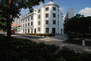 Tan Boon Teik - Maxwell Chambers, where the Singapore International Arbitration Centre (SIAC) is now based, in October 2009. Tan Boon Teik was the first Chairman of the SIAC when it was established in July 1991.