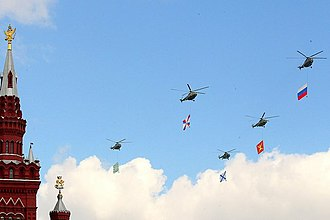 2011 Moscow Victory Day Parade - Mi-8 helicopters
