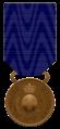 Medaglia di bronzo al valor militare-regno.png
