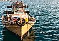 Mediterranean small business (7200519450).jpg