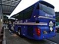 Meiko Bus - White beach shuttle.jpg