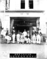 Members of Taichu City Summer Party Masquerade Squad 1935.png