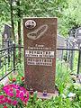 Menshutin Evgeny Petrovich grave.JPG